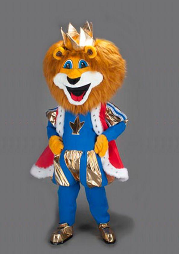 Mascota Regele Leu